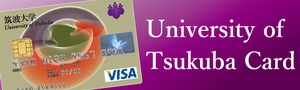 University of Tsukuba Card